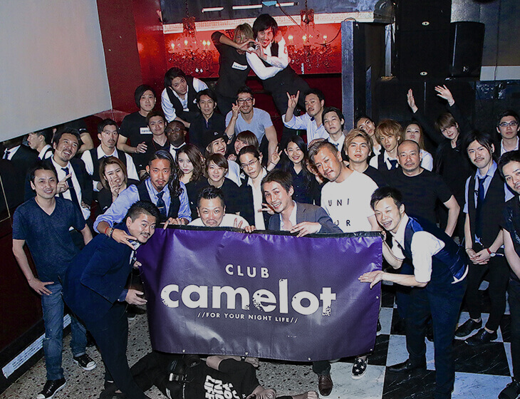 Welcome to the BEST Camelot